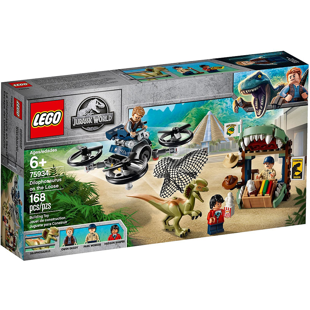 樂高LEGO 侏儸紀世界系列 - LT75934 Dilophosaurus on the product image 1