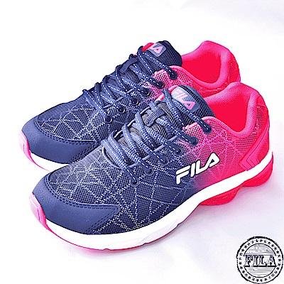 FILA 女款輕量慢跑鞋5-J908R-322