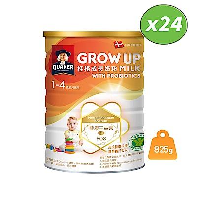 桂格 三益菌成長奶粉(825g*24罐)