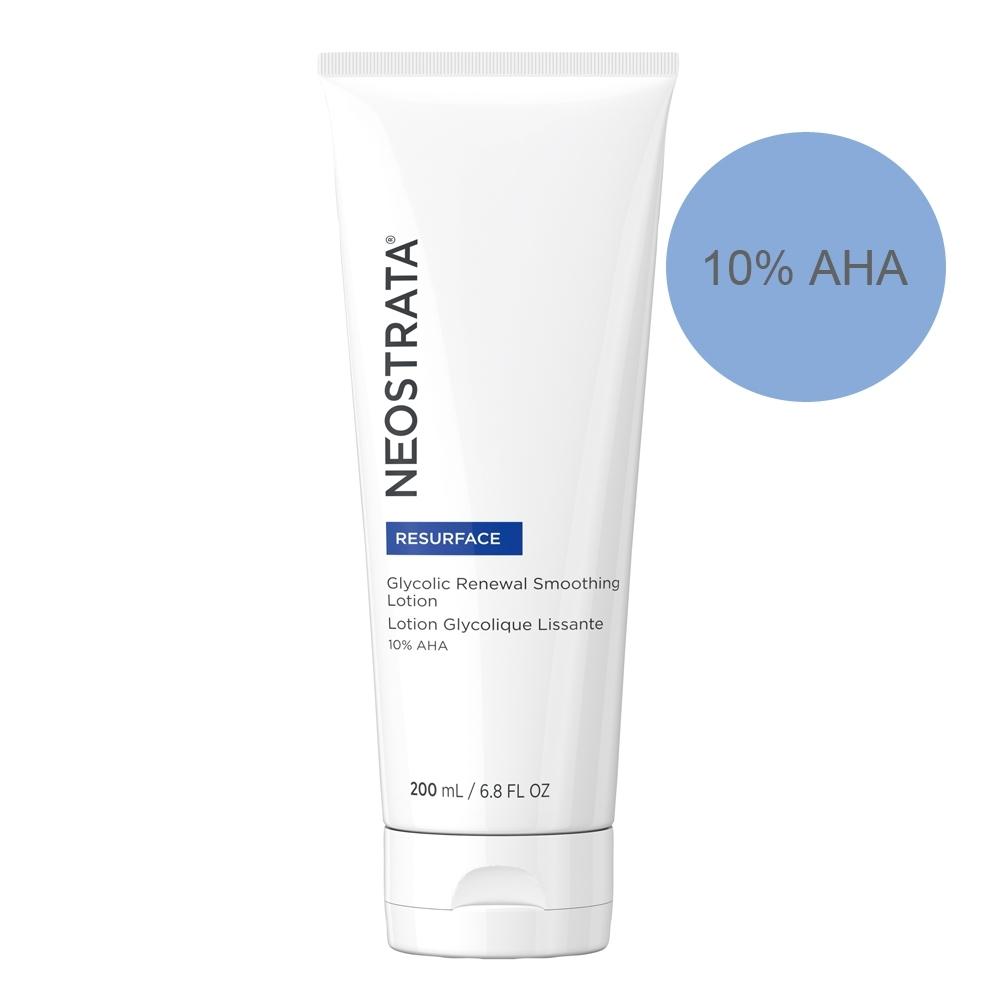 NeoStrata芯絲翠 果酸活膚修護乳液200ml(全新包裝)