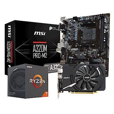 微星A320M PRO M2+AMD Ryzen7 2700+ GTX1050TI套餐組