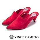 VINCE CAMUTO 氣質尖頭真皮革素面高跟鞋-紅色