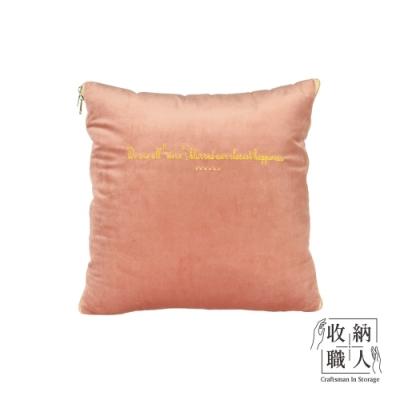【收納職人】北歐ins燙金輕奢絨抱枕被/兩用抱枕/多功能抱枕毯子_豆沙粉