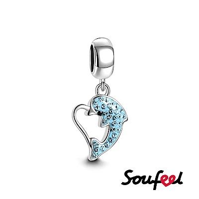 SOUFEEL索菲爾 925純銀珠飾 海豚灣戀人 吊飾