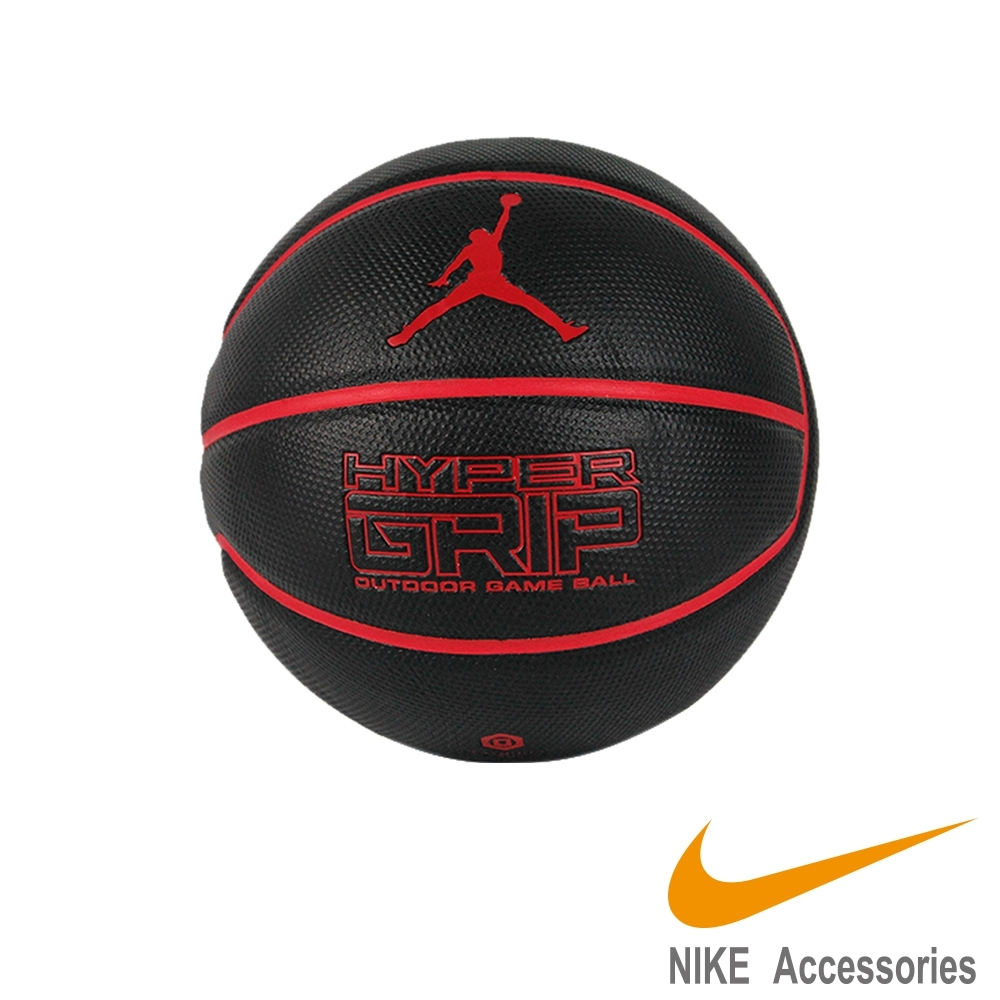 JORDAN HYPER GRIP 7號籃球