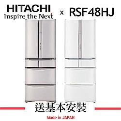 HITACHI日立 481L 1級變頻6門電冰箱