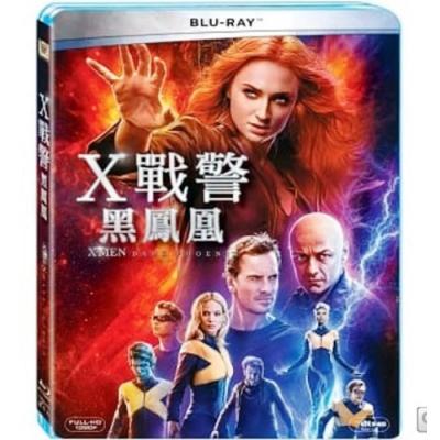 X戰警:黑鳳凰  藍光 BD
