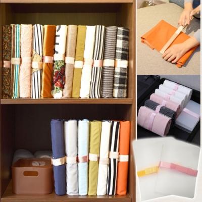 EZlife 輕鬆收納折衣板12入組(贈內衣小物收納盒)