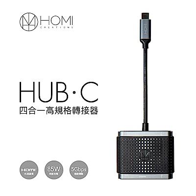 HOMI 4in1 Hub-C 快速充電傳輸集線器