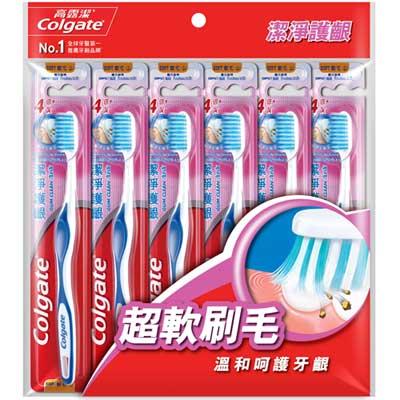 高露潔 潔淨護齦 軟毛 牙刷 6入 超值組(新舊包裝隨機出貨)