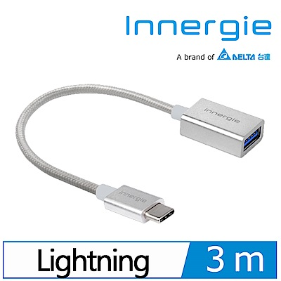 Innergie MagiCable USB-C to USB 轉接器 銀 0.2m