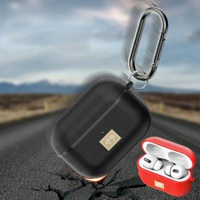 Apple AirPods Pro 藍牙耳機盒皮紋保護套(帶掛勾) 防摔 防塵