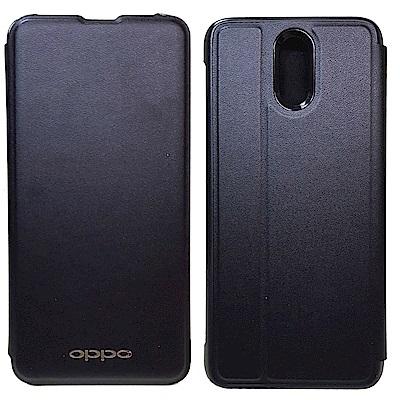 OPPO R17 原廠側掀式皮套