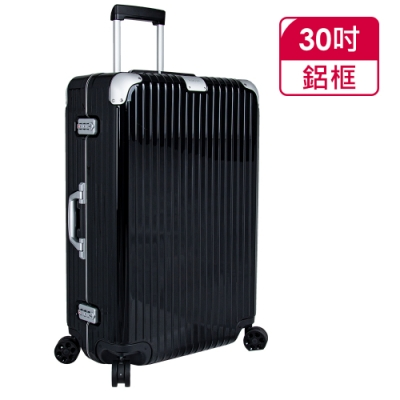 RIMOWA HYBRID Check in L 30吋 行李箱(亮黑色)