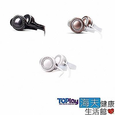 海夫 TOPLAY 聽不累 磁附式 創意 音響 耳機CC0x