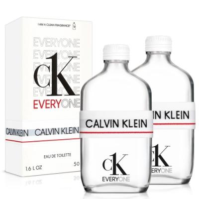 CK EVERYONE 中性淡香水50ml X2入