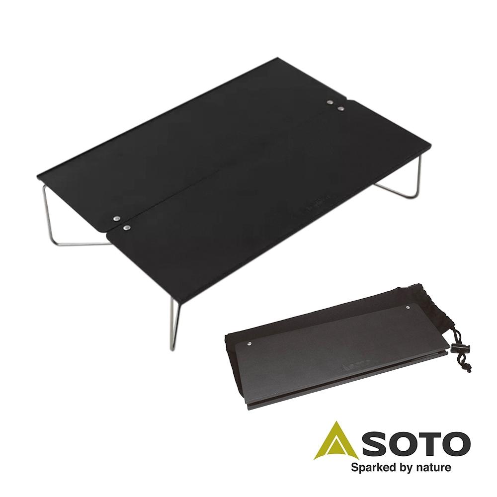 SOTO 鋁合金摺疊桌 ST-630MBK
