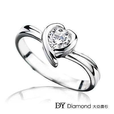 DY Diamond 大亞鑽石 18K金 0.30克拉 D/VS1 愛心造型鑽戒