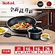 Tefal法國特福 爵士系列不沾鍋-彩盒四件組(28CM炒鍋+16CM湯鍋+鍋蓋+鍋鏟) product thumbnail 1