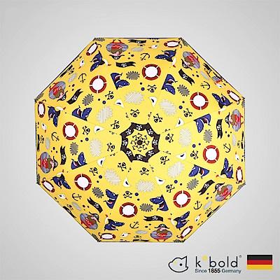 德國kobold 抗UV超輕巧遮陽防曬三折傘-童話偷心海盜