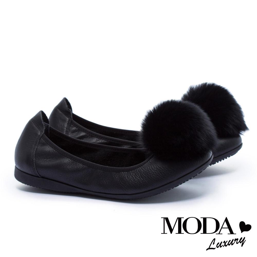 平底鞋 MODA Luxury 無敵療癒兔毛球球造型全真皮平底鞋-黑 @ Y!購物