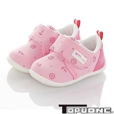 TOPUONE童鞋 官方獨家 環保無毒防滑減壓學步鞋-粉