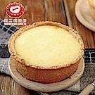 第二顆鈕釦PU 帕瑪森乳酪 mini cake (3吋/一盒,共四盒)