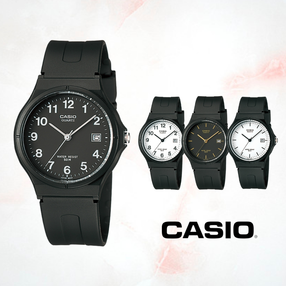 CASIO卡西歐 獨立日期窗簡約指針錶(MW-59)