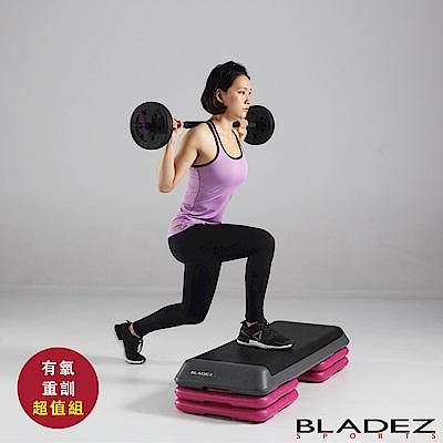 【BLADEZ】BD1 PRO-Plus-30KG槓啞鈴兩用組+二代階梯踏板