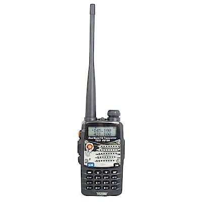 TCO VU-180 PLUS 加強版 VHF/UHF雙頻無線電對講機