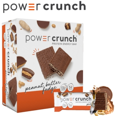 【美國 Power Crunch】Original 高蛋白能量棒 Peanut Butter Fudge(花生醬軟糖/12x40g/盒)