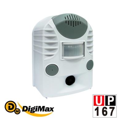 DigiMax 錄音式寵物行為訓練器 UP-167