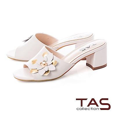 TAS 立體花朵魚口涼拖鞋-優雅米