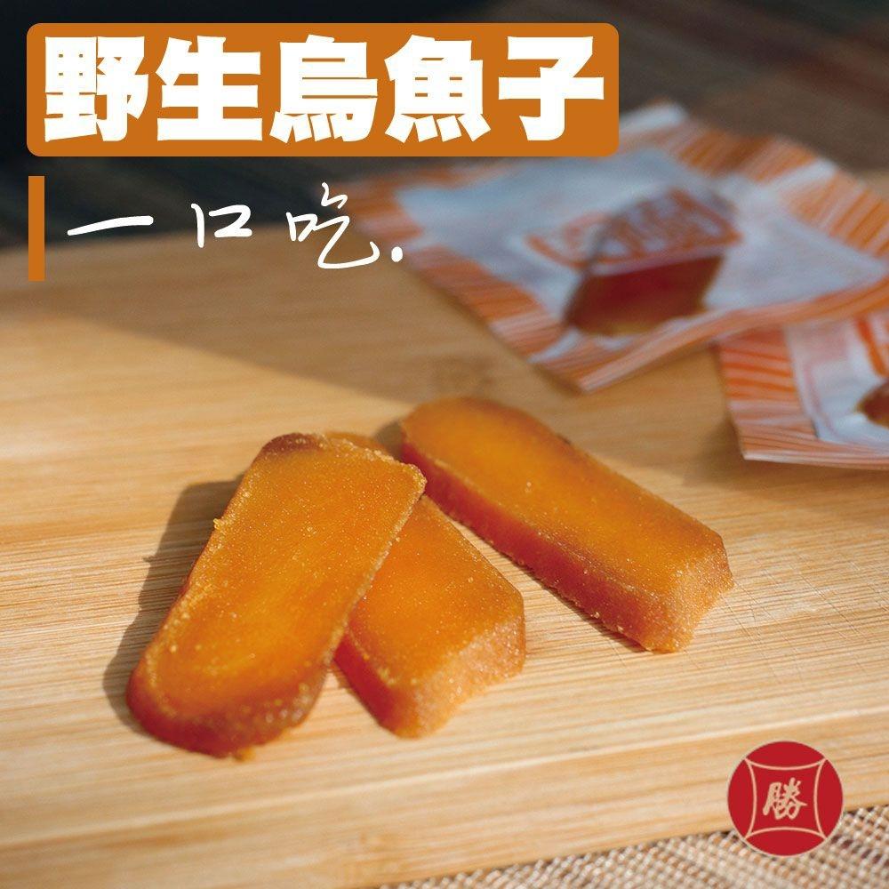 【李日勝】一口吃-野生烏魚子 (165g / 包 x2包)