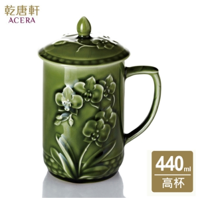 乾唐軒活瓷 蝴蝶蘭花高杯-綠釉440ml