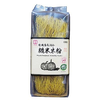 源順 有機南瓜調合糙米米粉(200g/包,共10包)