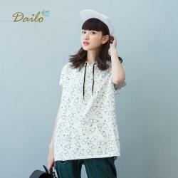 【Dailo】牛奶罐印花抽繩短袖帽T-上衣(二色)