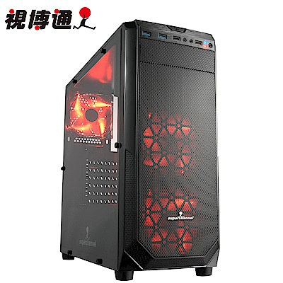 Superchanl 視博通 自由戰士 ATX 紅光 透側 電腦機殼
