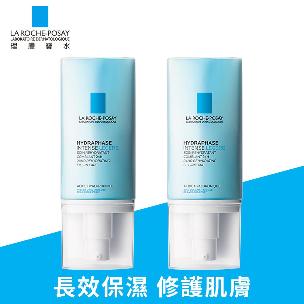 理膚寶水 全日長效玻尿酸修護保濕乳 清爽型50ml 2入組 (長效保濕)