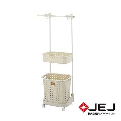 日本JEJ LEQAIR系列 2層洗衣籃附輪含毛巾架