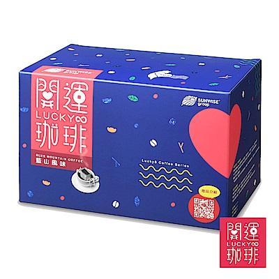 開運珈琲 藍山風味濾掛式咖啡(10gx20入)