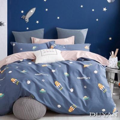 DUYAN竹漾-100%精梳純棉-單人床包二件組-太空冒險 台灣製