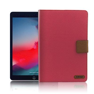 Xmart 2019 Apple iPad Air 10.5吋 微笑休閒風皮套