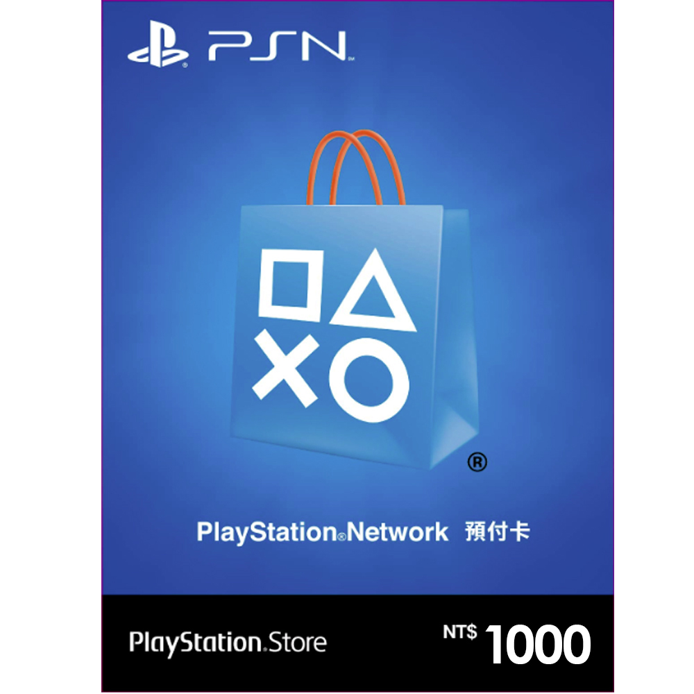 PlayStation(R)Network點數-1000元