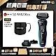德國百靈BRAUN-新5系列免拆快洗電動刮鬍刀/電鬍刀 50-M4200cs product thumbnail 2