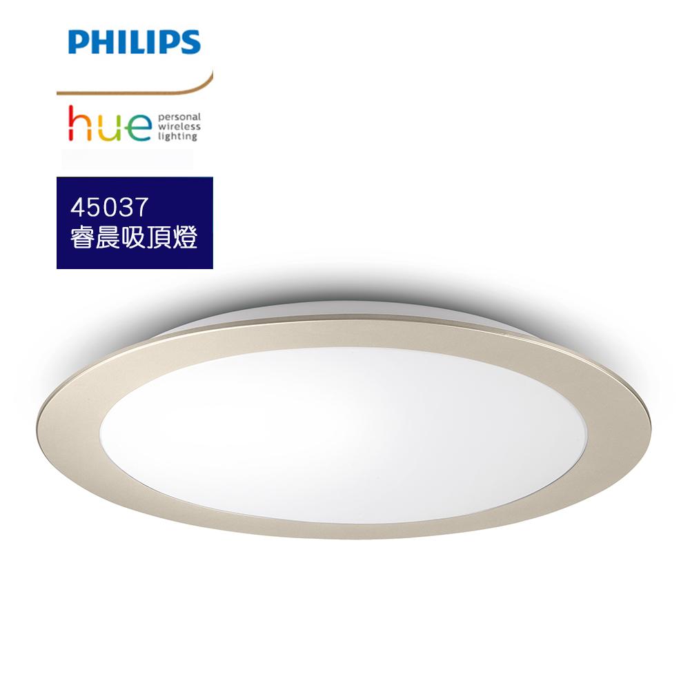 【飛利浦 PHILIPS】45037 Muscari 睿晨LED 45W 智能吸頂燈