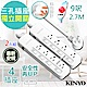 (2入組)KINYO 9呎 3P四開四插安全延長線(SD-344-9)台灣製/新安規 product thumbnail 1