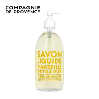 C.D.P 愛在普羅旺斯 彩虹馬賽液態皂 含羞草495mL