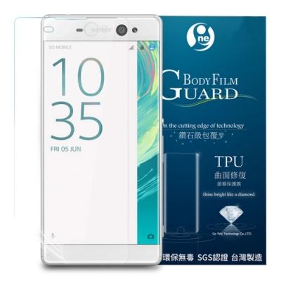o-one大螢膜 Sony XA Ultra滿版全膠保護貼