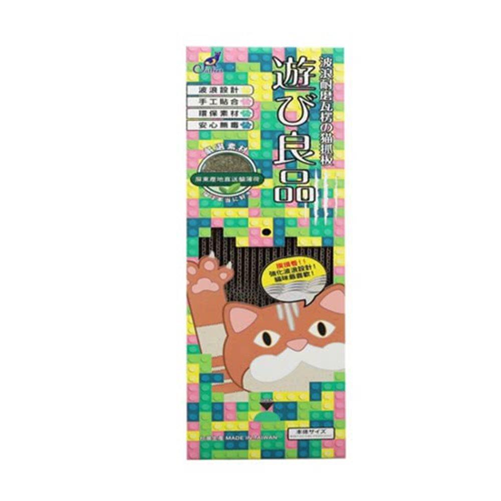 Catfeet遊玩良品 津波貓抓板樂高趣